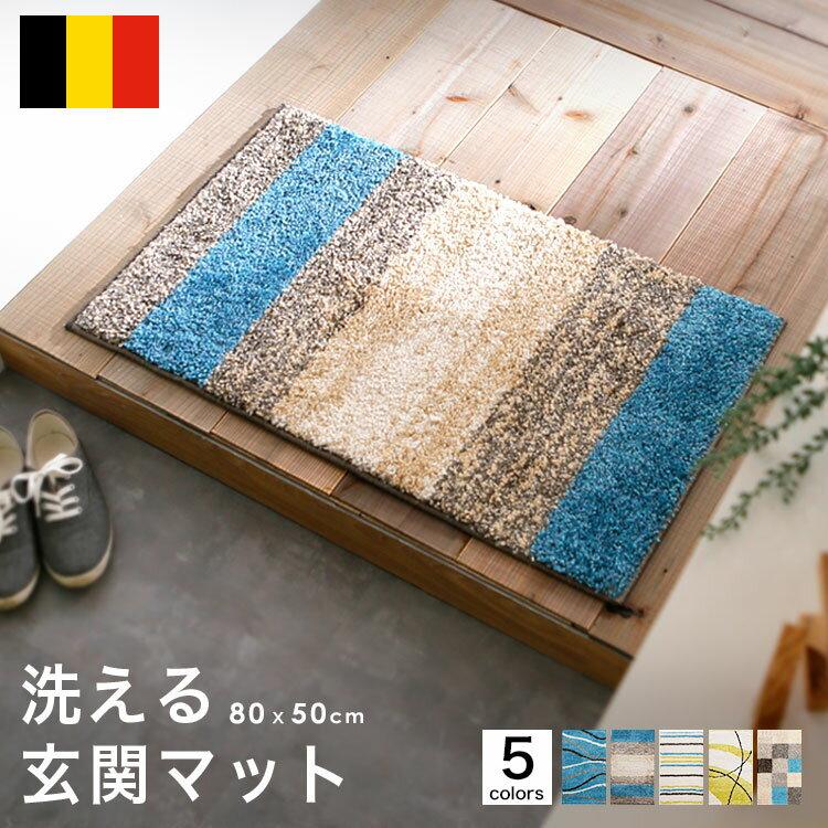 https://thumbnail.image.rakuten.co.jp/@0_mall/low-ya/cabinet/item_cart/rug/01/a159_01.jpg