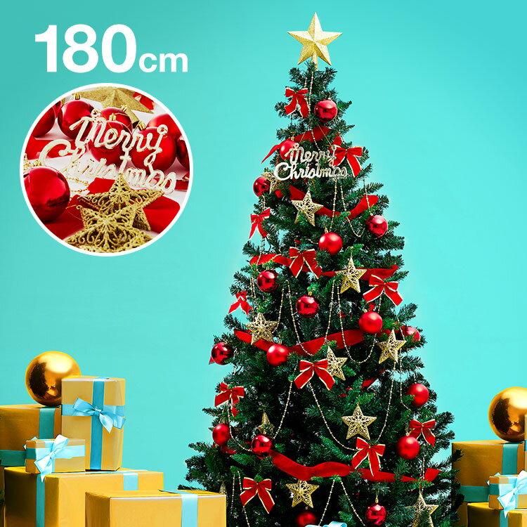 [クーポン500円OFF 4/25 12:00〜4/26 1:59] 累計56,000本!全部入り クリスマスツリー 180cm おしゃれ led クリスマス ツリー かわいい おすすめ クリスマスツリーセット スタンダード ーナメント LED ライト 店舗用 法人用 業務用 ギフト プレゼント