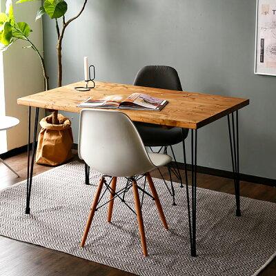 ダイニングテーブル 無垢 高さ75cm ヴィンテージ 男前 おしゃれ 幅120 pcデスク 奥行70 西海岸 デスク 天然木 カフェ 二人 2人 無垢材 パソコンデスク ダイニング テーブル リビングテーブル 学習机 食卓テーブル テレワーク・・・ 画像1