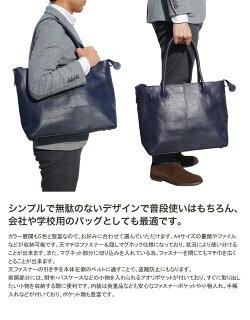 【pid(ピー・アイ・ディー)】牛革トートバッグ送料無料通勤通学A4収納豊富PAM101