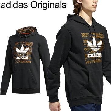 adidas Originals アディダス オリジナルス DH3919
