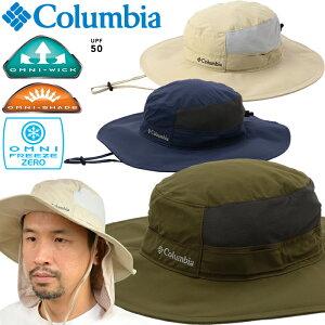 コロンビア Columbia CU0133 COOLHEAD II ZERO BOONEY クールヘッド II ゼロ ブーニー ハット メッシュ オムニシェイド UPF50 オムニウィック アウトドア キャンプ メンズ レディース UVカット 冷却効果 吸湿速乾 帽子 3カラー 国内正規 2021SS 10%OFF セール