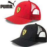 プーマ PUMA 023202 FERRARI SPTWR TRUCKER CAP スクーデリア フェラーリ トラッカー キャップ メッシュ ベースボール ストリート メンズ レディース 帽子 2カラー 国内正規 2021SS