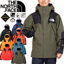 THE NORTH FACE ザ ノースフェイス NP618...