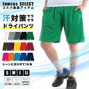 【送料無料】【ショートパンツ メンズ】 ショートパンツ メン...