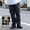 【送料無料】【カーゴパンツ メンズ】 カーゴパンツ メンズ ...
