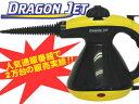 加圧噴射方式スチームクリーナー ドラゴンジェット AKZ-9018【楽天最安値に挑戦】【after0608】