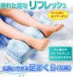 【送料無料】丸洗いできる足枕(花柄)【楽天最安値に挑戦】