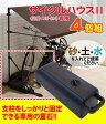 【送料無料】【代引き不可】サイクルハウスII用 重石 4個組 TAN-563【楽天最安値に挑戦】