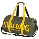 【送料無料】SPALDING(スポルディング)ドラムボストン カーキxイエロー 40-016KH