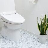 トイレ床模様替えシート 大理石タイル柄(1009058)