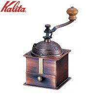 挽き立ての香り豊かな味わい。Kalita(カリタ) 手挽きコーヒーミル コーヒーミルK-1 42051