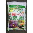【同梱・代引き不可】SUNBELLEX とっても軽〜い花と野菜の培養土 40L×4袋