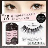 DECORATIVE EYELASH PLAY GIRL 上まつ毛用 No.18 SE85550