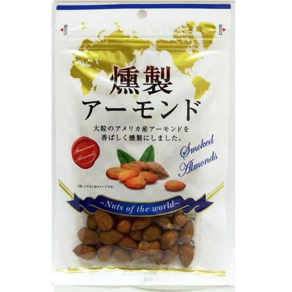 【同梱代引き不可】久慈食品 燻製アーモンド 60g×12袋