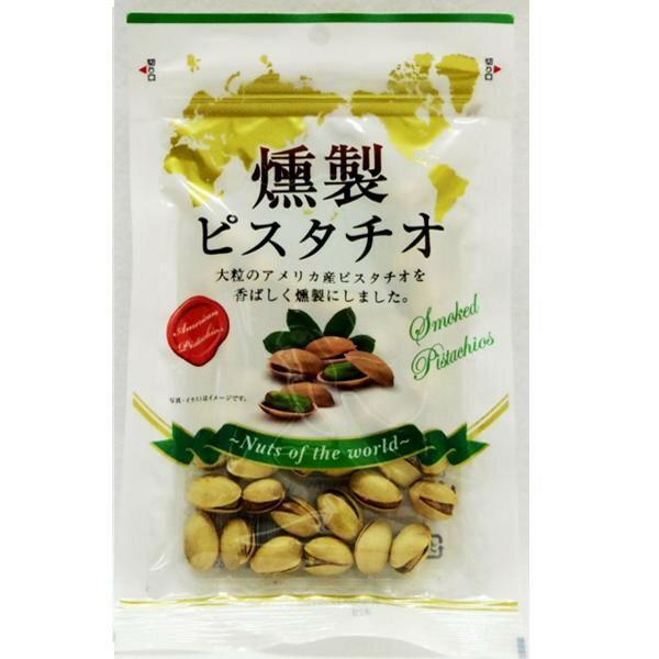【同梱代引き不可】久慈食品 燻製ピスタチオ 42g×12袋