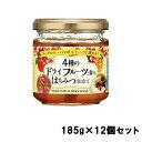 【同梱代引き不可】加藤美蜂園本舗 4種のドライフルーツ漬け はちみつ仕立て 185g×12個セット