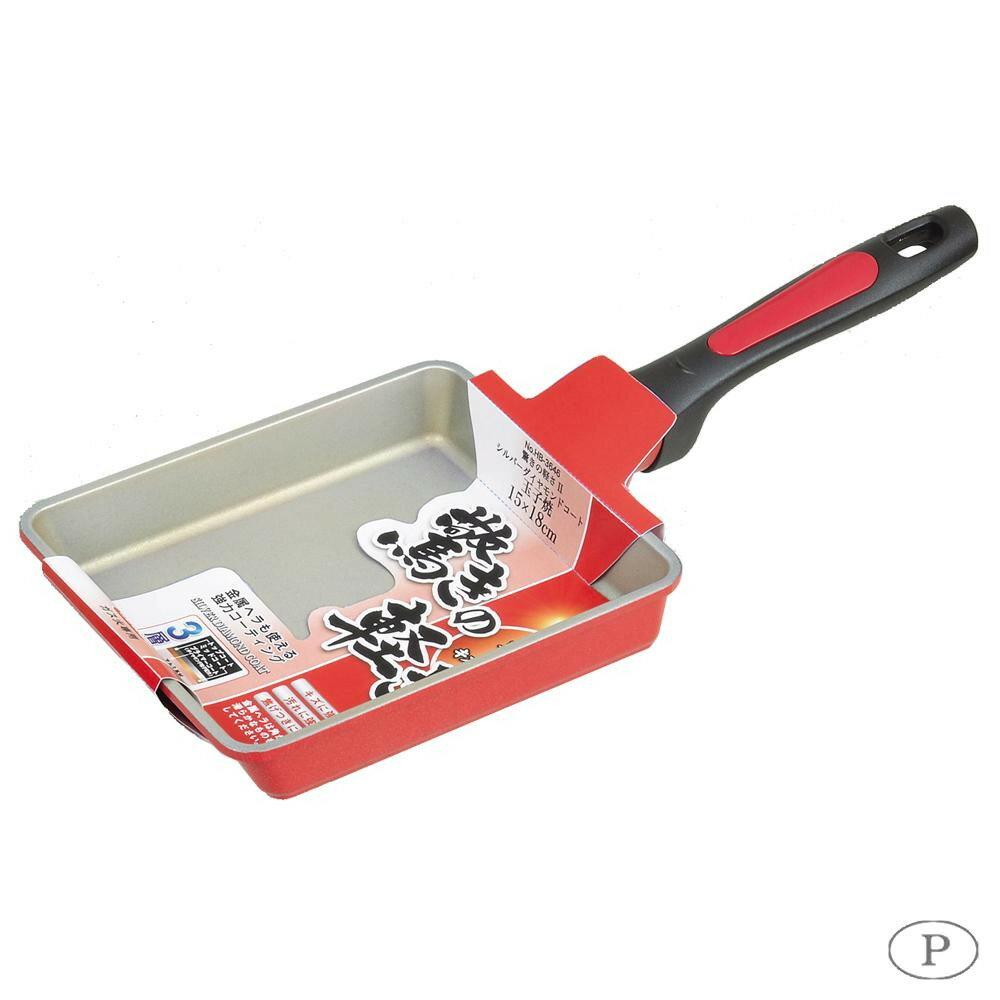パール金属 驚きの軽さII シルバーダイヤモンドコート玉子焼 15×18cm HB-3646