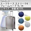 協和 TRAVELIST(トラベリスト) スーツケース ストリークII...