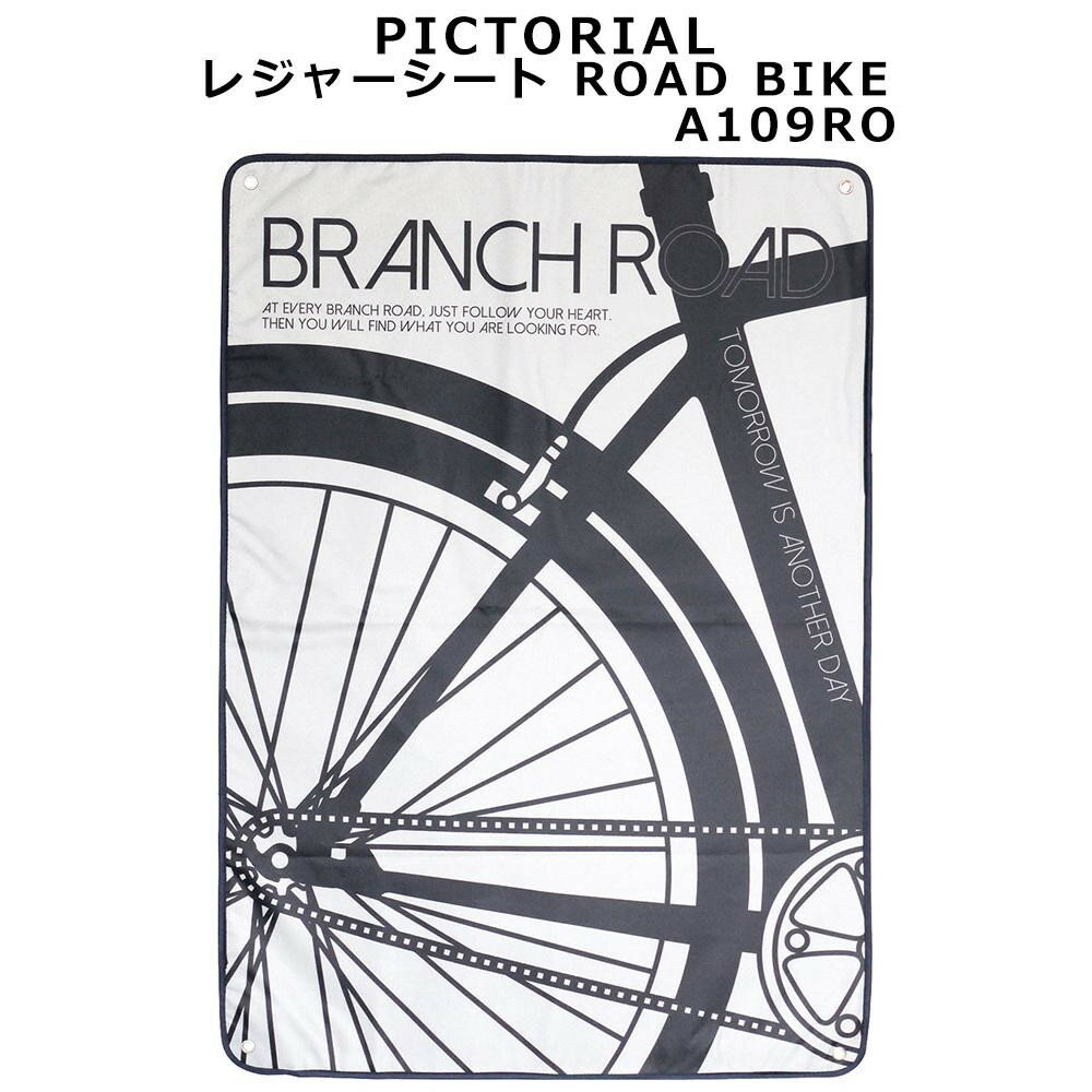 PICTORIAL レジャーシート ROAD BIKE A109RO
