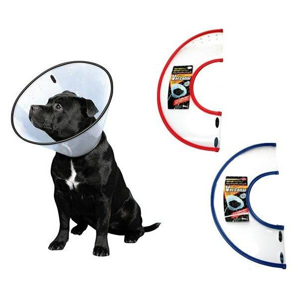FANTASY WORLD 犬・猫用ラクラクペットカラー VET Collar(ベットカラー) XSサイズ