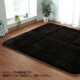 ふっくら敷きカーペット 『ルイーダ』 ブラウン 約190×240cm 5966019