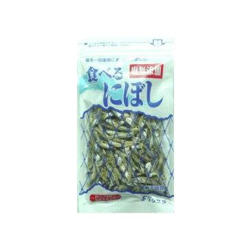 【同梱・代引き不可】 0102042 塩無添加食べるにぼし 36g×10袋