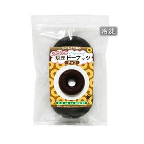 クッキー・焼き菓子, ドーナツ  () 210