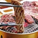 【同梱・代引き不可】 亀山社中 焼肉 バーベキューセット 4 はさみ・説明書付き