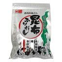 【同梱・代引き不可】 宝山九州 昆布ふりだし(ティーパック方式) 24袋入×3個