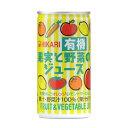 【同梱代引き不可】光食品 有機JAS認定 有機果実と野菜のジュース 190g×30缶