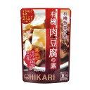 【同梱代引き不可】光食品 有機JAS認定 有機肉豆腐の素 100g(2〜3人前)×24袋