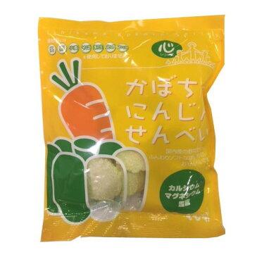 【同梱代引き不可】心シリーズ かぼちゃにんじんせんべい 28g×12袋セット