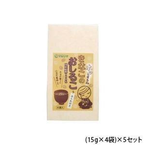 【同梱代引き不可】純正食品マルシマ ホッとするね きなこのおしるこ (15g×4袋)×5セット 5639