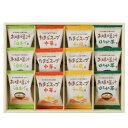 【同梱代引き不可】 フリーズドライ お味噌汁・スープ詰め合わせ AT-CO