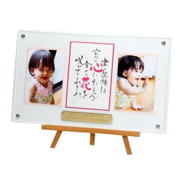 【同梱・代引き不可】ベビーメモリアル・出産祝い ピュアホワイト(ネーム&ポエム) 写真立て 517 お仕立券タイプ