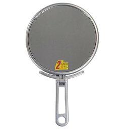 メリー 片面約2倍拡大鏡付折立式ハンドミラー シルバー CH-7740