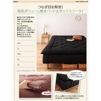 【単品】敷パッドセミダブルブラウン移動ラクラク!分割式マットレスベッド専用ボリューム敷きパッド