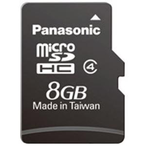 Panasonic(パナソニック) microSDHCカード 8GB RP-SMGA08GJK