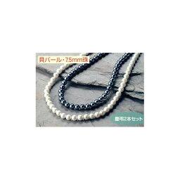 家紋入りネックレス(2本組) 7/丸に剣片喰