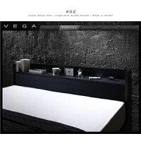 収納ベッドシングル【VEGA】【マルチラススーパースプリングマットレス付き】ブラック棚・コンセント付き収納ベッド【VEGA】ヴェガ【】