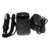 マルチバッテリー充電器〈エコモード搭載〉 Panasonic(パナソニック)VW-VBD23/VW-VBD33、日立(HITACHI)DZ-BP16 用アダプターセット USBポート付 変圧器不要