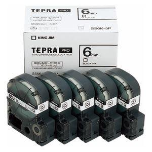 キングジム 「テプラ」PRO SRシリーズ専用テープカートリッジ エコパック 8m5巻入 SS6K-5P 白 黒文字 5巻(1巻8m)