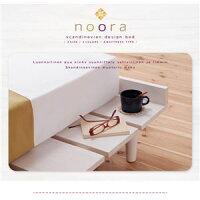 ベッドセミダブル【Noora】【ボンネルコイルマットレス:ハード付き:シングル:ステージレイアウト】ホワイト北欧デザインベッド【Noora】ノーラ【】