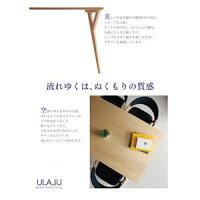 ダイニングセット5点セットA【ULALU】アイボリーモダンインテリアダイニング【ULALU】ウラル【】