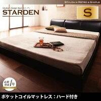 フロアベッドシングル【Starden】【ポケットコイルマットレス:ハード付き】ブラックモダンデザインフロアベッド【Starden】スターデン【】