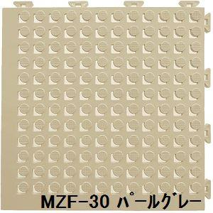 水廻りフロアー フィットチェッカー MZF-30 60枚セット 色 パールグレー サイズ 厚13mm×タテ300mm×ヨコ300mm/枚 60枚セット寸法(1800mm×3000mm) 【日本製】 【防炎】:BKワールド