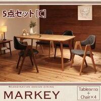 ダイニングセット5点セットC【MARKEY】サンドベージュ×ホワイト北欧デザインダイニング【MARKEY】マーキー【】