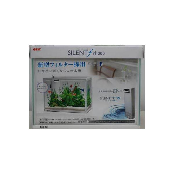 ジェックス サイレントフィット 300 【水槽用品】 【ペット用品】