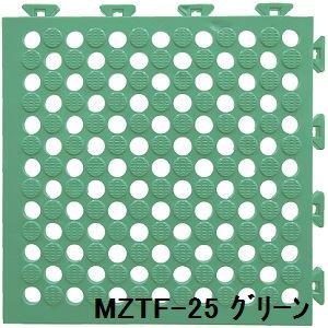 水廻りフロアー タフチェッカー MZTF-25 64枚セット 色 グリーン サイズ 厚15mm×タテ250mm×ヨコ250mm/枚 64枚セット寸法(2000mm×2000mm) 【日本製】 【防炎】:BKワールド